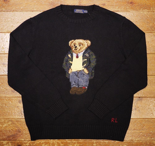 Shapes Store Blog Archive Polo Bear