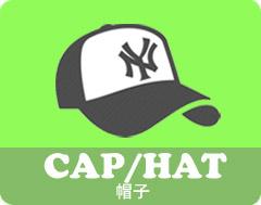 CAP/HAT 帽子